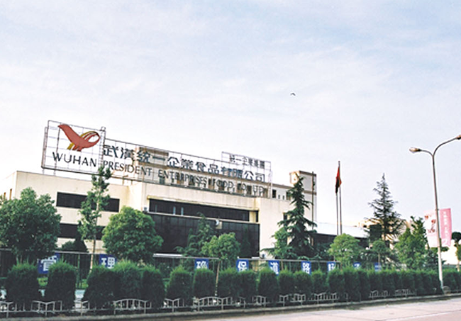 Wuhan unified enterprise food